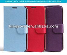 2013 hot sale mobile phone case
