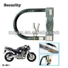 U type lock Gp lock copper high quality motorcycle