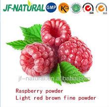 red raspberry powder