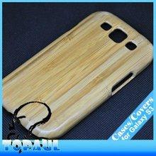i93025 Genuine Natural bamboo case for samsug galaxy s3