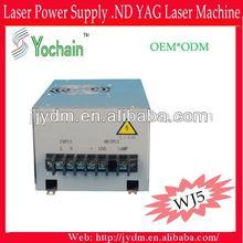 Effective! high power laser supplier
