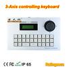 multi-language cctv keyboard controller R-B200