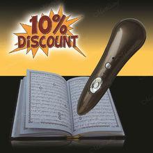 2013 New Hottest al quran listen pen supplier dubai