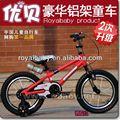 freestyle royalbaby niño en bicicleta de montaña de aluminio con marco de aleación y ruedas de entrenamiento