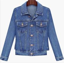 d45608a 2015 China Wholesale Denim Jacket Women Lady Slim Jacket Fashion Jeans Jacket For Woman