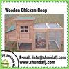 SDC11 pet wooden house