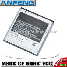 Mobile battery EB625152VU for Samsung cell phone Galaxy S2 SPH-D710 SPH-D710 Galaxy S II SPH-D710 Galaxy S2