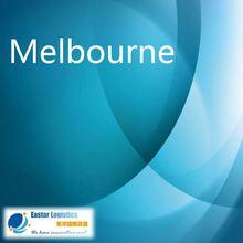 Sea/Air Freight Shipping to Melbourne Australia