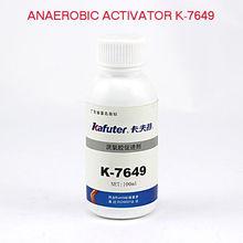 Kafuter-7649 Anaerobic Activator/Primer