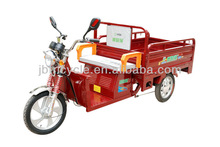 electric tricycle for cargo JB200-22F