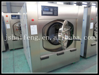 Big capacity washing machine steel drum