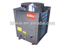 commercial gas powered heat pump air conditioner