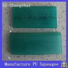Green Color polyurethane squeegee