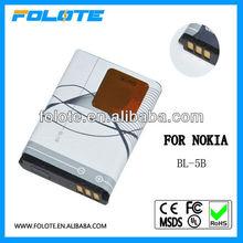 860mAh AKKU NEU BL-5B BATTERIE FOR NOKIA N80 N90 5140 6120 5200 3220 6120 5140 !