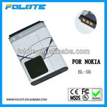 BL-5B Akku Batterie (900mAh, 3,6-3,7V) for Nokia 5500 Sport