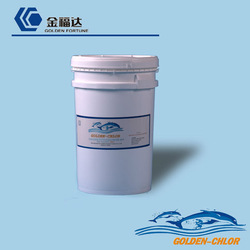 65%,70% Calcium Hypochlorite Price (sodium Process And Calcium Process) industrial water treatment company