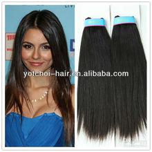 Qingdao Yotchoi Hair Products Co., Ltd cheap brazilian hair weaving wholesale brazilian hair