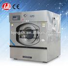 laundry use equipment(hotel/hospital)