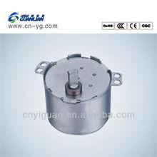 New Guanlian electric permanent magnet motor