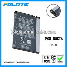 ORIGINAL HANDY AKKU BP-4L for NOKIA N97, N810 WiMAX Edition Accu, Batterie X751