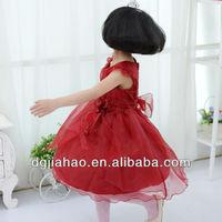 2015 fashion cinderella brand girls dresses children fancy dress flower 12 year old dresses
