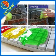 EASTSUN Magic Universal Sticky Clean Glue Gum Silica Gel Magic Glue Clean Keyboard Car Dash Board cleaner