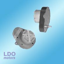12V high torque low speed gear motor