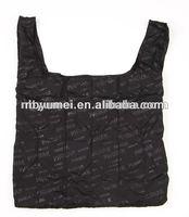 nylon foldable shopping bag