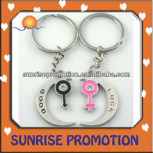 Moon Style Souvenir Metal Key Rings Customized