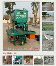 Hydraulic interlocking compressed earth block making machine for sale DMYF-500