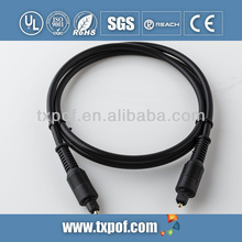 Best plastic optical digial tos cable