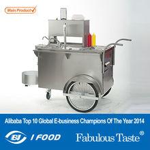 HD-80New model trailer hot dog cart for sale hot dog cart for sale mobile coffee cart