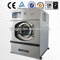 LJ automatic washing machine,industrial washing mashing,Big capacity industrial washer