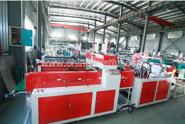 plastic bag manufacturing machine price