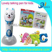 New educational sound toys digital reading pen + language learning reading talking pen + sound story books speaking talking pen