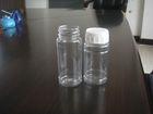 60ml plastic clear PET pill/medicine/pharceutical/oil bottle JB-117