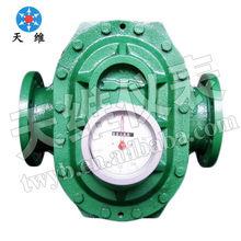 Diesel tank flow meter/oil flow meter