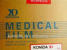 Médicos de raios x filme sensível azul, kodak crimpressora, fuji film película de raio x