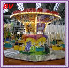 Joyful shopping centre children player mini swinger for fun
