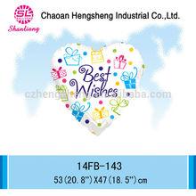 Customized printed helium balloon