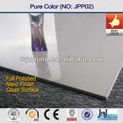 crystal white glass floor tiles, 2013 Hot Sale, No: JPP02