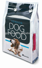 square bottom pouch for dog food