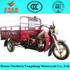150cc air cooled engine adult trike for cargo 1.7m x1.2m carriage