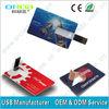 Bank credit card usb flash