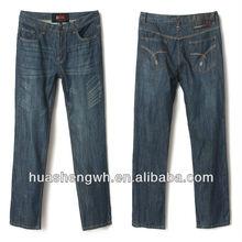 2012 mens most popular jeans pure cotton