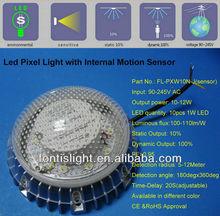 Led Pixel Light with internal motion sensor