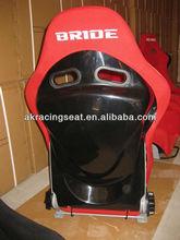AK factory price adjustable Carbon fiber fabric cloth FRP BRIDE GIAS II racing seat
