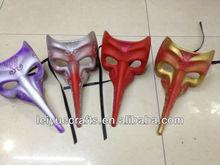 Children Animal Masks Animal Head Masks for Party