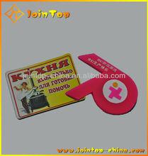 Advertising Thermometer Fridge Magnet