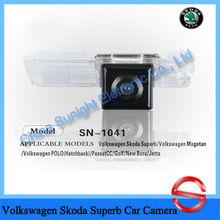 Car Reverse Camera System Special Designed For Volkswagen Skoda Superb